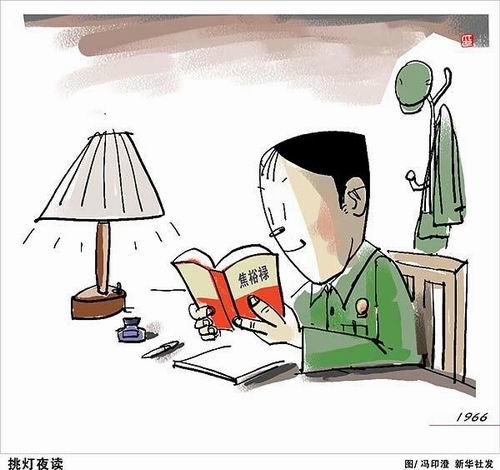 寝室学习卡通图片