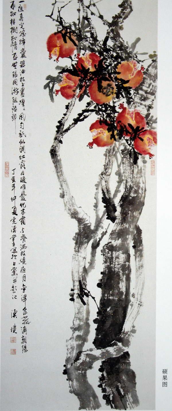 墨泼花物欣赏 - yanchun3 - 韵美斋