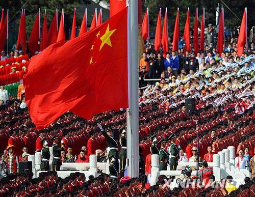 新中国成立60周年庆典升旗仪式侧记图片