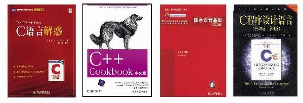 读书册子封面设计图片