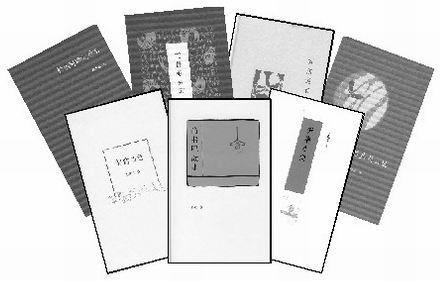 书类的图片素材
