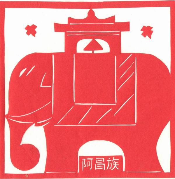 谷异剪纸艺术家剪绘56个民族图腾剪纸 2