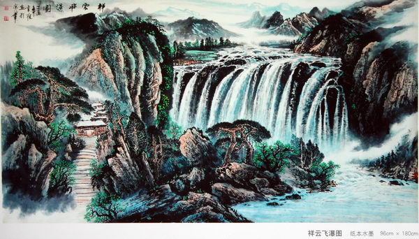 著名畫家韋準山水畫集