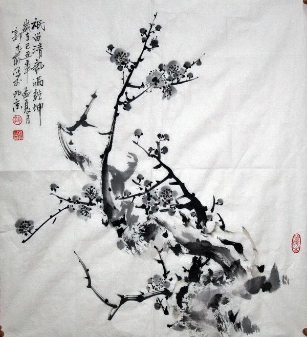 郭尤前花鸟画家画梅花