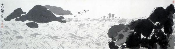 燕子水墨新境界画展在茹古斋画廊开幕