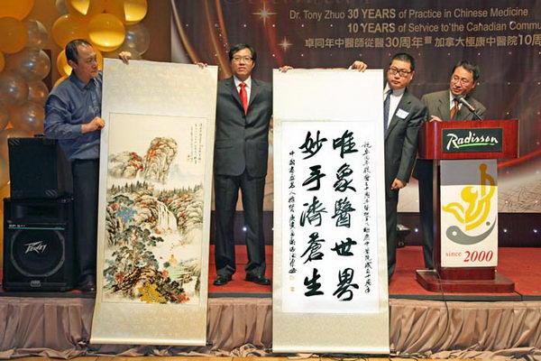 中国书画名人榜总编崔英龙向卓同年赠送书画作品(书法作者:田伯平