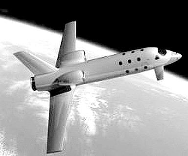 空天飞机的过去与未来