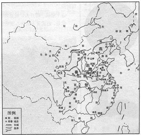 战国时期形势图