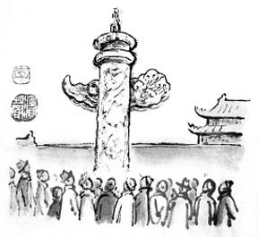 (《北京日报》6.7 李滨声/图文)-看华表