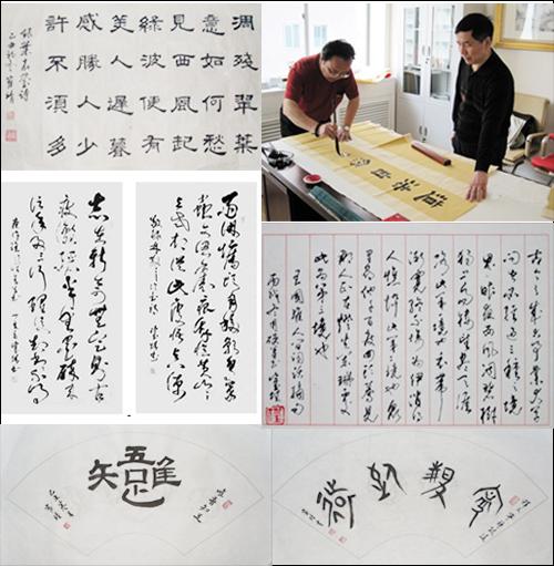 【转载】书法作品捐赠老子文化基金 - longmianshan ke - 屈白斋主的书法艺术博客