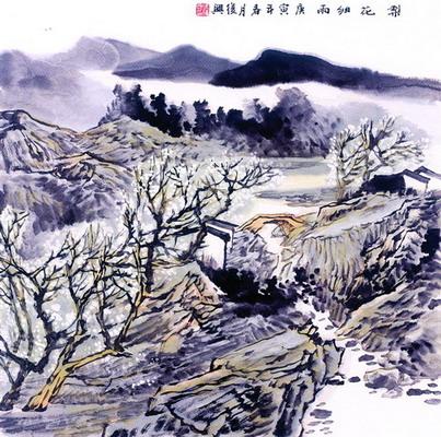 梨子水墨画-山高水长(中国画)吉文明   意逸神驰(中国画)范曾   人物(中国画