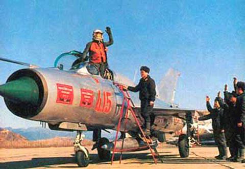 朝鲜人民军空军_朝鲜人民军空军主力米格-21战斗机