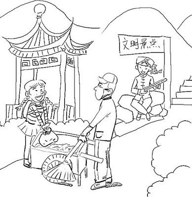 文明礼仪行为简笔画