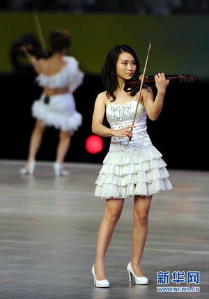 首届世界武搏会开幕式在京举行